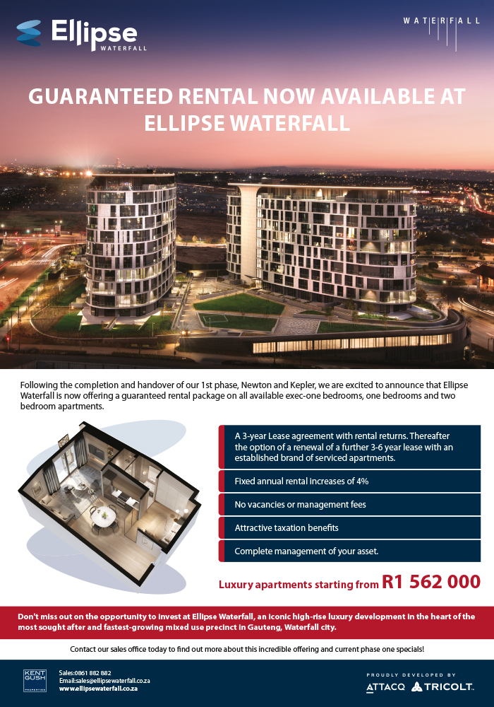 ellipse-waterfall-full-page
