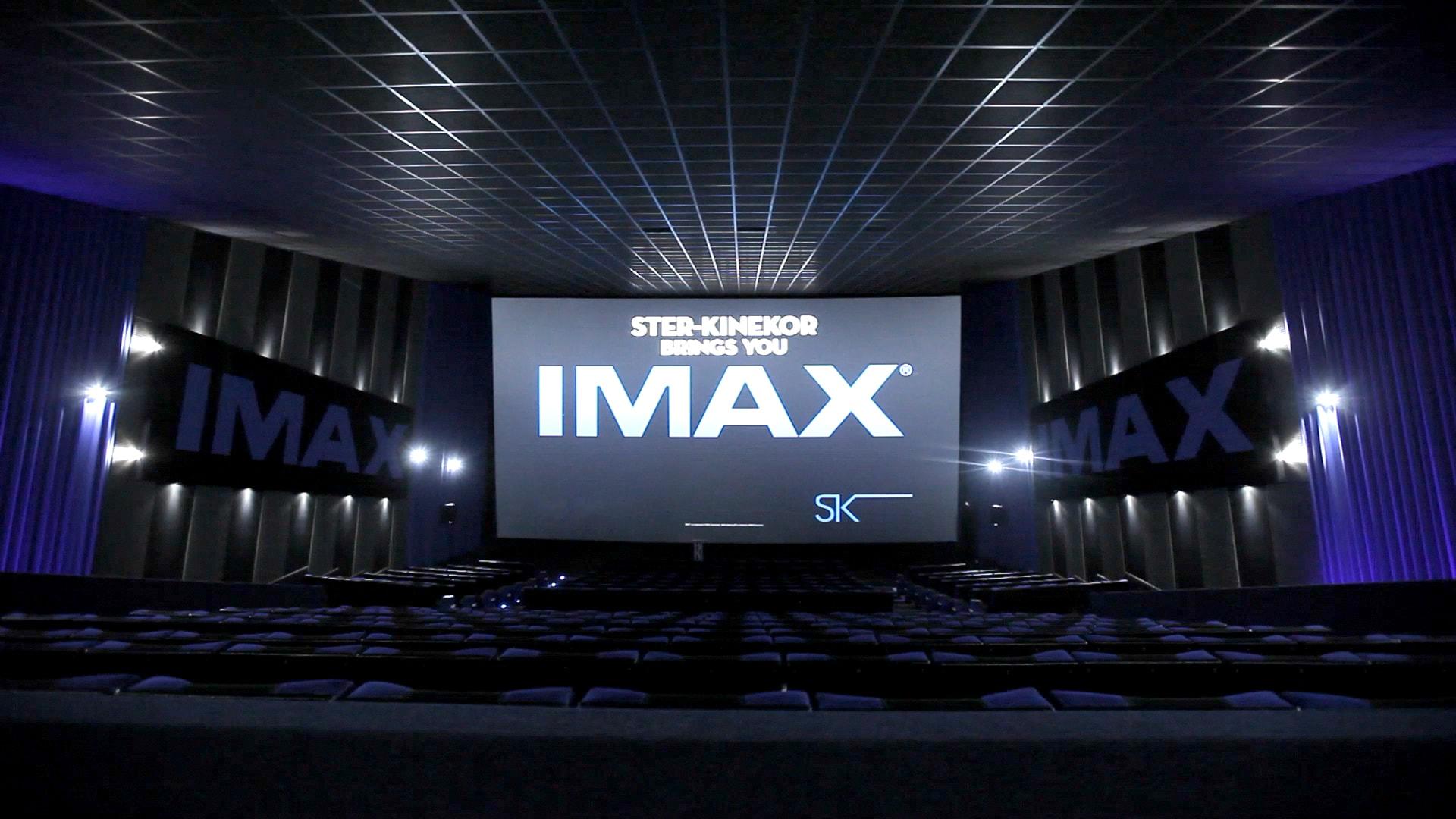 In Home Movie Theater Design